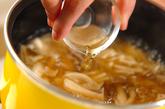 ささ身とふんわり卵のスープの作り方2