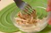 ささ身とふんわり卵のスープの作り方の手順1