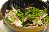 空心菜のオイスター炒めの作り方2