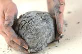 黒い手打ちうどんの作り方1