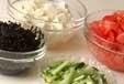 豆腐トマトサラダの下準備1