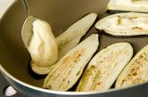 ナスのマヨネーズ焼きの作り方3