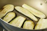 ナスのマヨネーズ焼きの作り方2