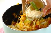 具だくさんのポテトサラダの作り方3
