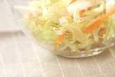 白菜のシャキッとサラダ