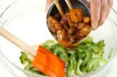 ゴーヤと焼き鳥缶の和え物の作り方3