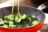 キュウリとエビの炒め煮の下準備1