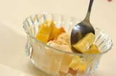 アイスクリーム&フルーツの作り方1