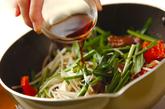 スタミナレバニラ炒めの作り方3
