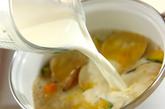 ハマグリのミルクスープの作り方3