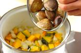 ハマグリのミルクスープの作り方1
