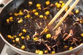 ヒジキとコーンの炒め煮の作り方2