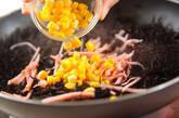 ヒジキとコーンの炒め煮の作り方1