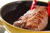 炊飯器で簡単ローストビーフの作り方1