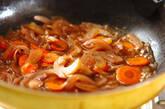 炊飯器で簡単ローストビーフの作り方5