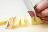 サツマイモのきんぴらの作り方1