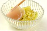キャベツと生ハムのハーブサラダの作り方1