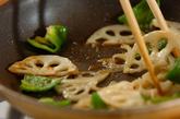 レンコンのピリ辛炒めの作り方3