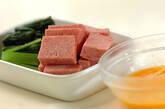 ランチョンミートと青菜の卵炒めの下準備1