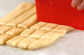 チョコパイブレッドの作り方3