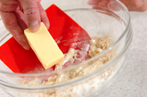 チョコパイブレッドの作り方1