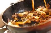 牛肉とシメジのしぐれ煮の作り方2