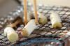 焼き白ネギのみそ汁の作り方の手順1