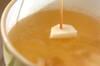 焼き白ネギのみそ汁の作り方の手順4