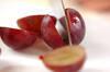 フルーツグラタンの作り方の手順1