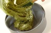 抹茶と小豆のケーキの作り方3