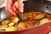 夏カレーの作り方10