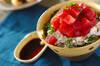 漬けマグロの山かけ丼の作り方の手順