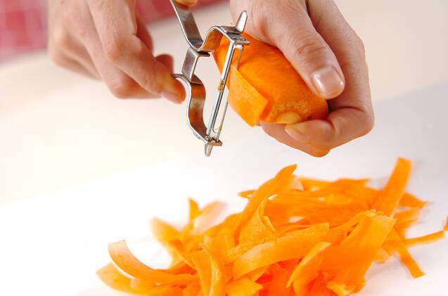 ひらひらニンジンスープの作り方の手順1