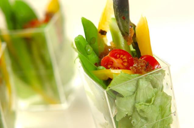 春野菜のサラダの作り方の手順7