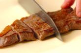 梅おろしステーキの作り方3