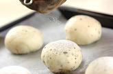 バジルとクリームチーズのプチ白パンの作り方7