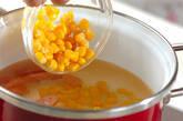 ソーセージとコーンのスープの作り方4