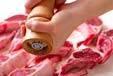 ラム肉のソース焼きの下準備1