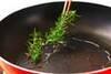 ラム肉のソース焼きの作り方の手順3