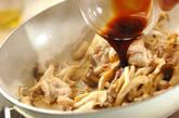 豚肉とキノコのオイスター炒めの作り方3