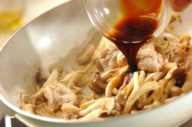 豚肉とキノコのオイスター炒めの作り方の手順3