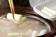 中華がゆの作り方2