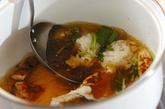 松茸とハモのお吸い物の作り方2