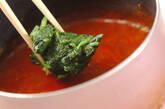 野菜たっぷりトマトスープの作り方7