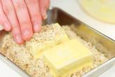 豆腐のナッツ揚げの作り方3