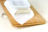 豆腐のナッツ揚げの作り方1
