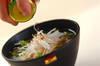 鶏肉入り温麺の作り方の手順9