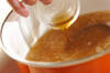 鶏肉入り温麺の作り方の手順8
