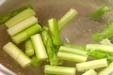グリーンサラダの下準備2