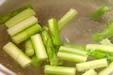 グリーンサラダの作り方の手順2